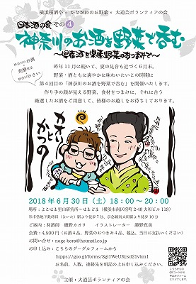 次回仮チラシ2018-2
