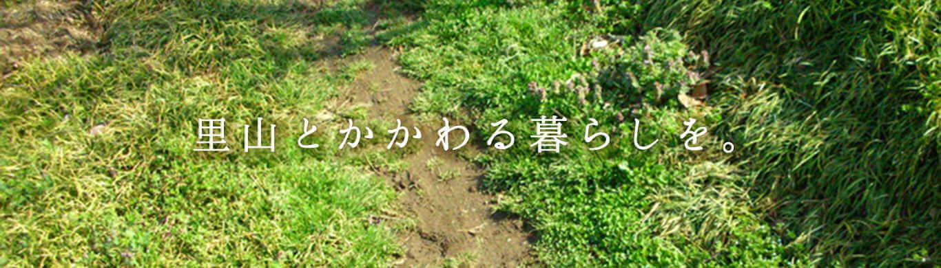 スライドショー_インデックス_01