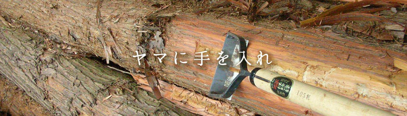 スライドショー_インデックス_02