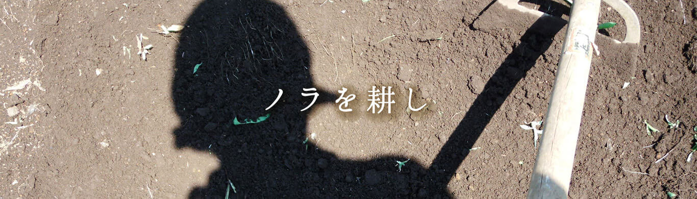 スライドショー_インデックス_03