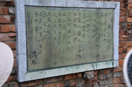 写真1三木露風の碑