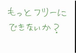 160113WSグループワーク_ページ_15